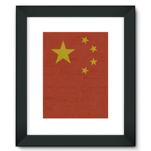 China Stone Wall Flag Framed Fine Art Print Decor Flagdesignproducts.com