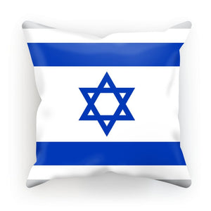 Basic Isreal Flag Cushion Homeware Flagdesignproducts.com