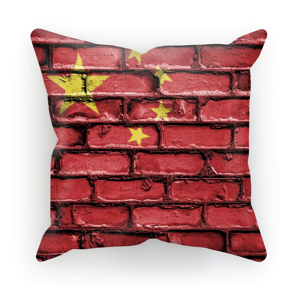 China Stone Brick Wall Flag Cushion Homeware Flagdesignproducts.com