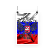 Russia Fabric Flag Poster Wall Decor Flagdesignproducts.com