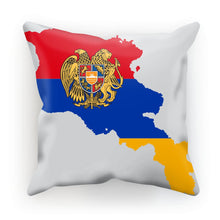 Armenia Continent Flag Cushion Homeware Flagdesignproducts.com