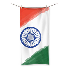 Watercolor India Flag Beach Towel Homeware Flagdesignproducts.com