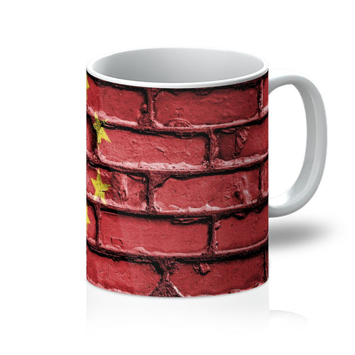 China Stone Brick Wall Flag Mug Homeware Flagdesignproducts.com