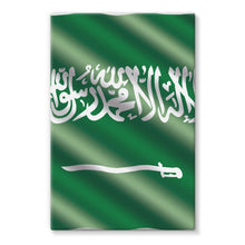 Waving Saudi Arabia Flag Stretched Eco-Canvas Wall Decor Flagdesignproducts.com