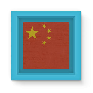 China Stone Wall Flag Magnet Frame Homeware Flagdesignproducts.com
