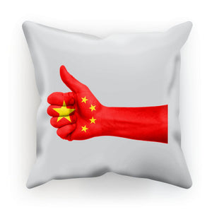 China Hand Flag Cushion Homeware Flagdesignproducts.com