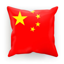 Basic China Flag Cushion Homeware Flagdesignproducts.com