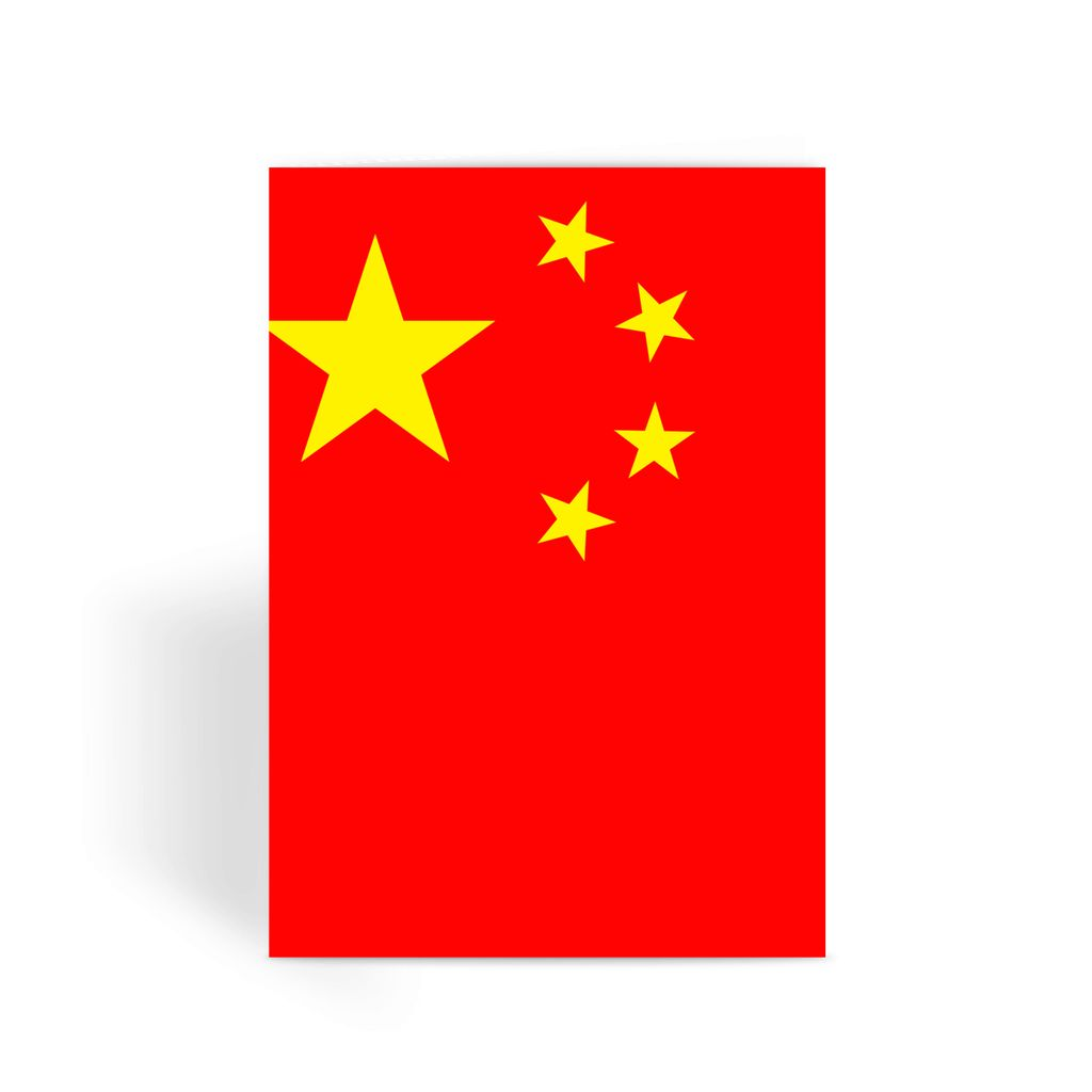Basic China Flag Greeting Card Prints Flagdesignproducts.com