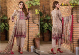 Daily Wear Agha Noor Pure Lawn Cotton Printed Shalwar Suit