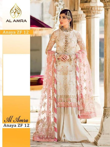 Anaya Pakistani Designer Wedding & Party Wear Embroidered Dress - AliShaif