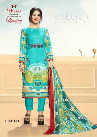 Daily Wear Mumtaz Cotton Printed Shalwar Suit - AliShaif