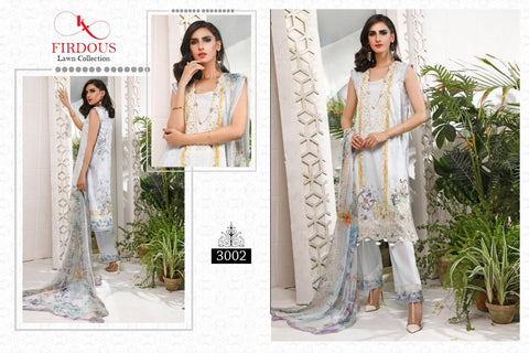 Firdous Pakistani Designer Hit Embroidered Lawn Suit - AliShaif