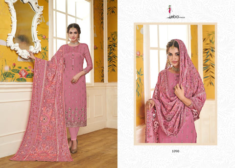 Hurma Pakistani Designer Classic Wedding & Party Wear Dress