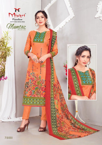 Daily Wear Mumtaz Pure Cotton Printed Shalwar Suit - AliShaif