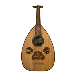 Oud - Iraqian - Hawamusical - Music Shop Instruments Lebanon