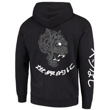 Load image into Gallery viewer, No Hesi Tiger Hoodie