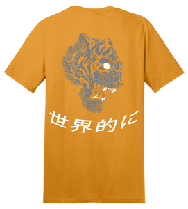 No Hesi Tiger Tee (Gold)