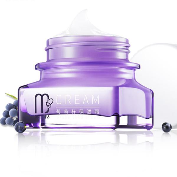 Grape Seed Anti Aging Face Cream Day Cream Moisturizing Skin Care Anti Wrinkle - W&C Shop