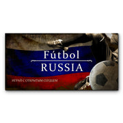 "12""x24""  Russia Futbol with Soccer Ball Kick Graphic Art Print on Wood"