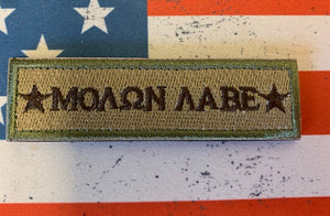 Tactical Patch - Molon Labe