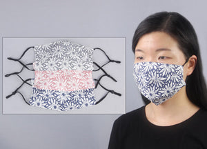 Filter Fabric Mask, Floral (Use Drop Down Menu For Color Choices)