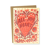 Bison Bookbinding & Letterpress - All My Heart Greeting Card