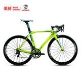 Java Road Bike 22-speed 700C Light Carbon road bike complete 3k groupset bicicleta Carbon Bicycles