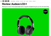 Wired Review: Audeze LCD-1