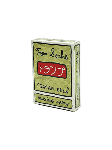 Tom Sachs Playing Cards Japan Deck (Vectran Edition)