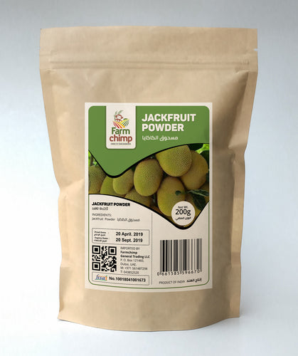 Jackfruit Powder 200g