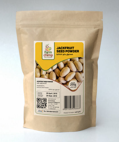Jackfruit Seed Powder 200g