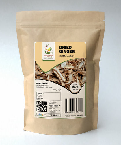 Dried Ginger 100g