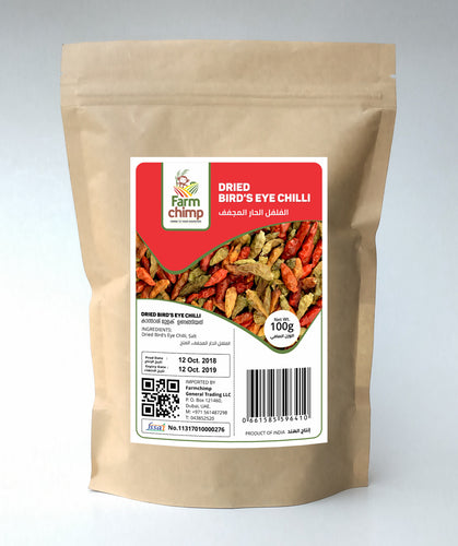 Dried Bird's Eye Chilli (Kanthari Mulaku) 100g