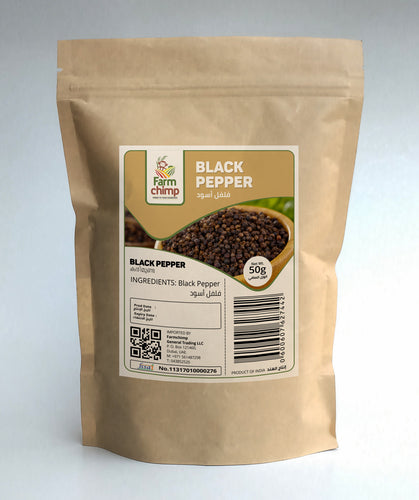 Black Pepper(Karimunda) 50g