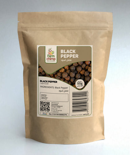 Black Pepper(Wayanadan) 50g