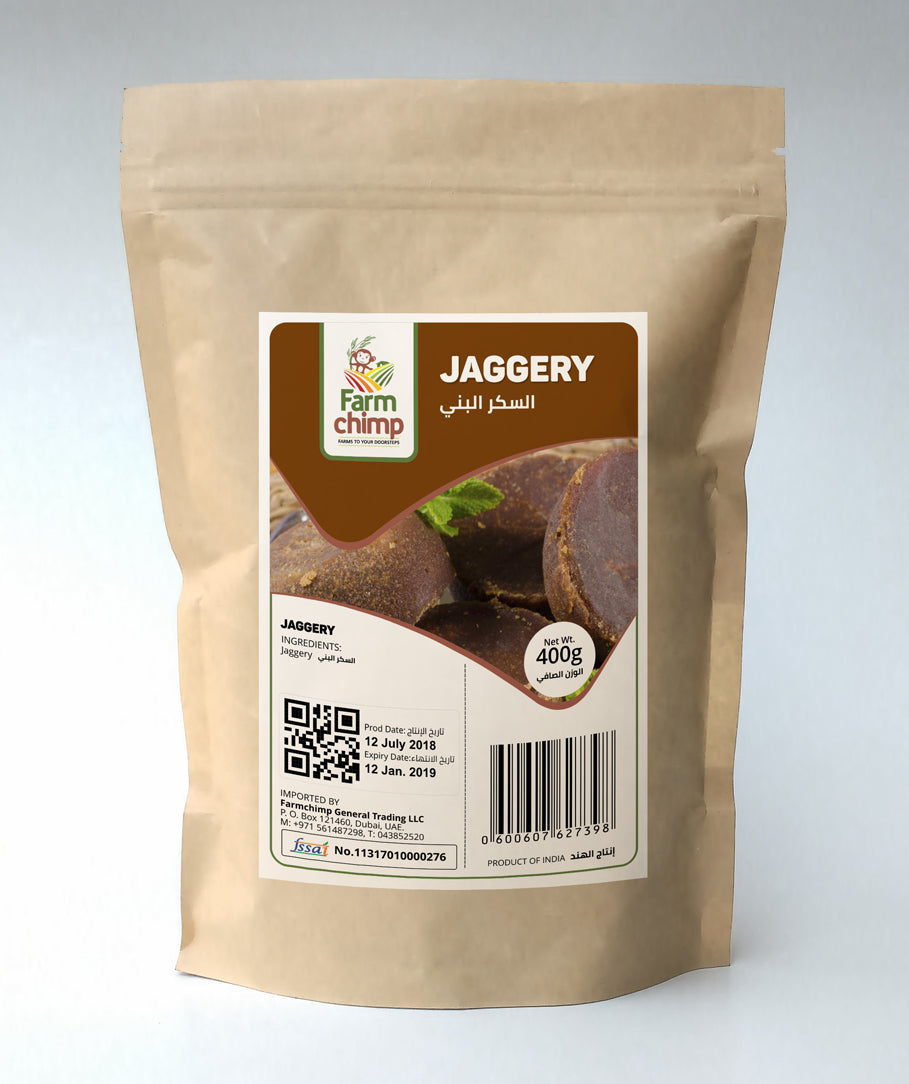 Jaggery Blocks 800g