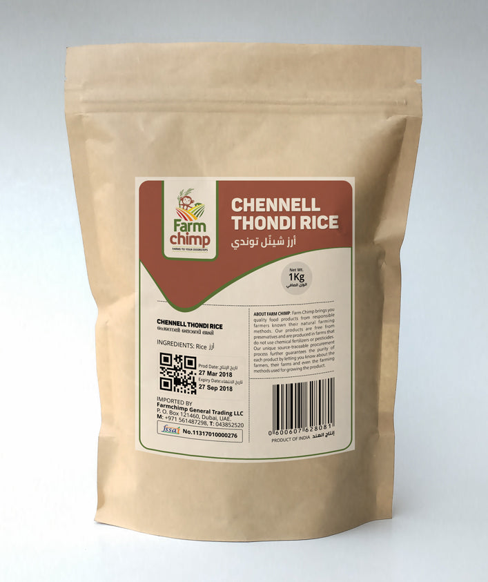 Chennell Thondi Rice
