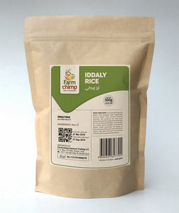 Idally Rice 500g