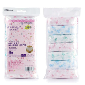 7pcs Once Use Women Travel Printed Disposable Panties Pregnant Underwear Panties Postpartum Paper