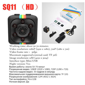 SQ11 Mini Camera Sensor Night Vision Camcorder Motion DVR Micro Camera Sport DV Video small Camera