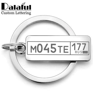 Customized Engraved Keychain For Car Logo Plate Number Personalized Gift Anti-lost Keyring Key Chain