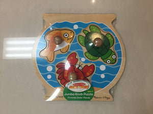 Melissa & Doug JUMBO KNOB Puzzle FISHBOWL 2056 - Razberry Kids Co