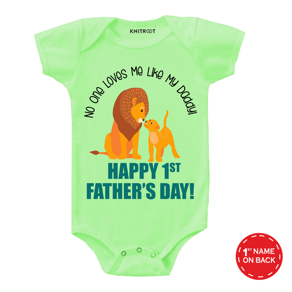 No one loves me like my daddy father's day onesie
