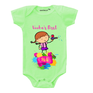 Personalised my first holi girl baby romper