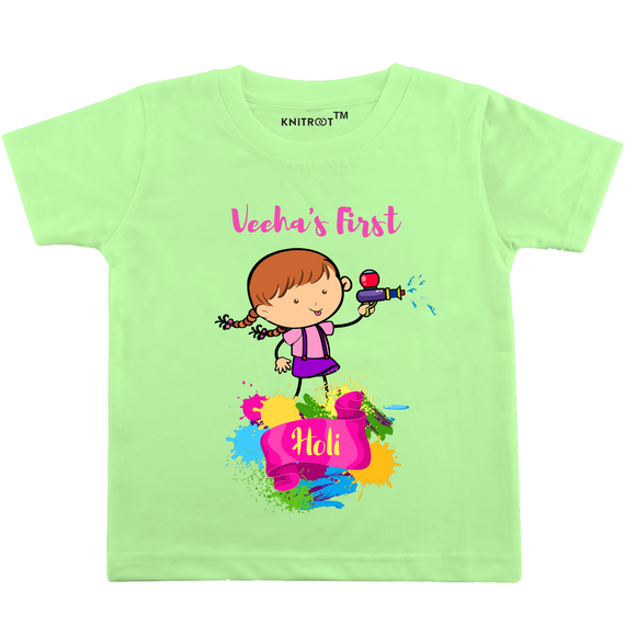 Personalised  my first holi girl t-shirt