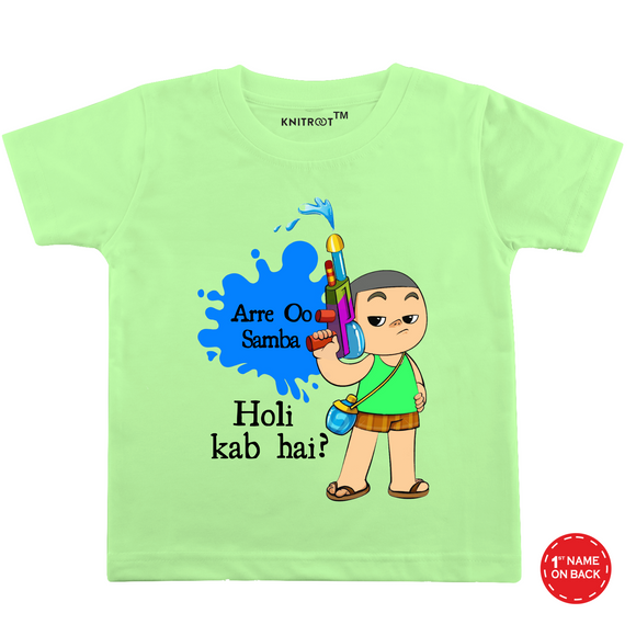 Personalised holi Kab hai t-shirt