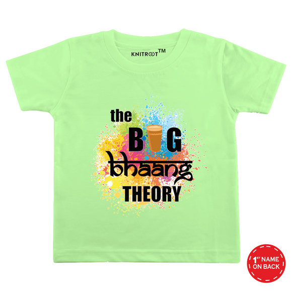 Personalised the big bhaang theory t-shirt