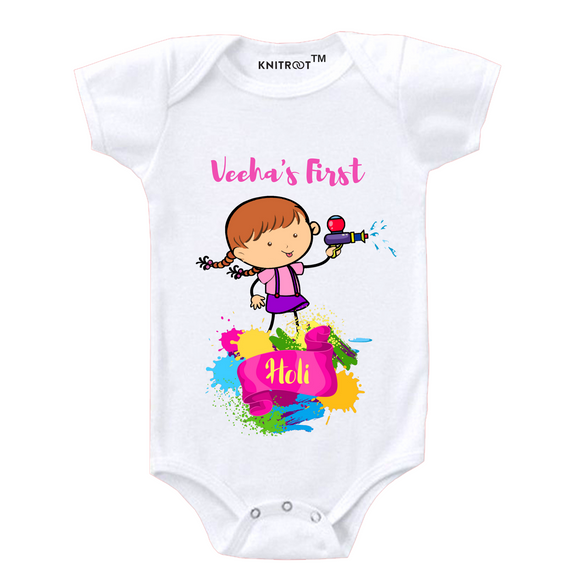 Personalised White my first holi girl baby romper