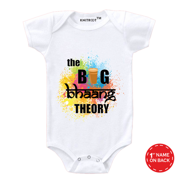 Personalised white the big bhaang theory baby romper