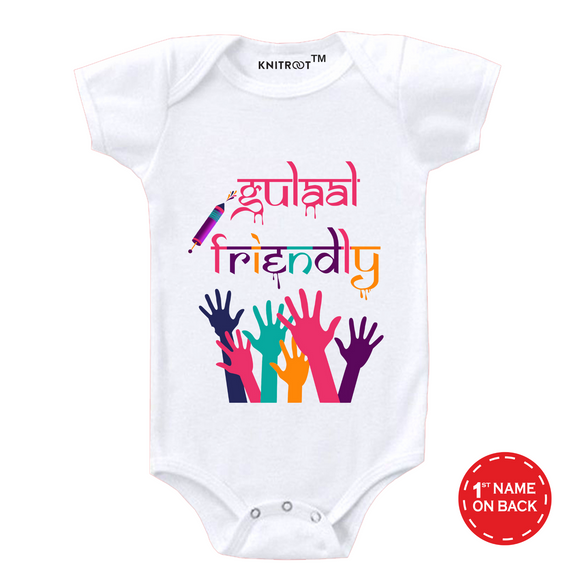 Personalised white gulal friendly baby romper
